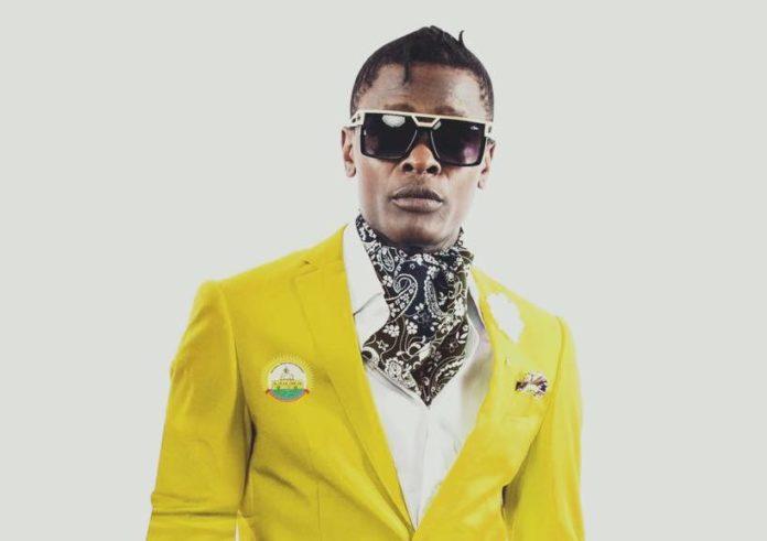 Dr Jose Chameleon & Bushoke - Mama Rhoda | Download Mp3